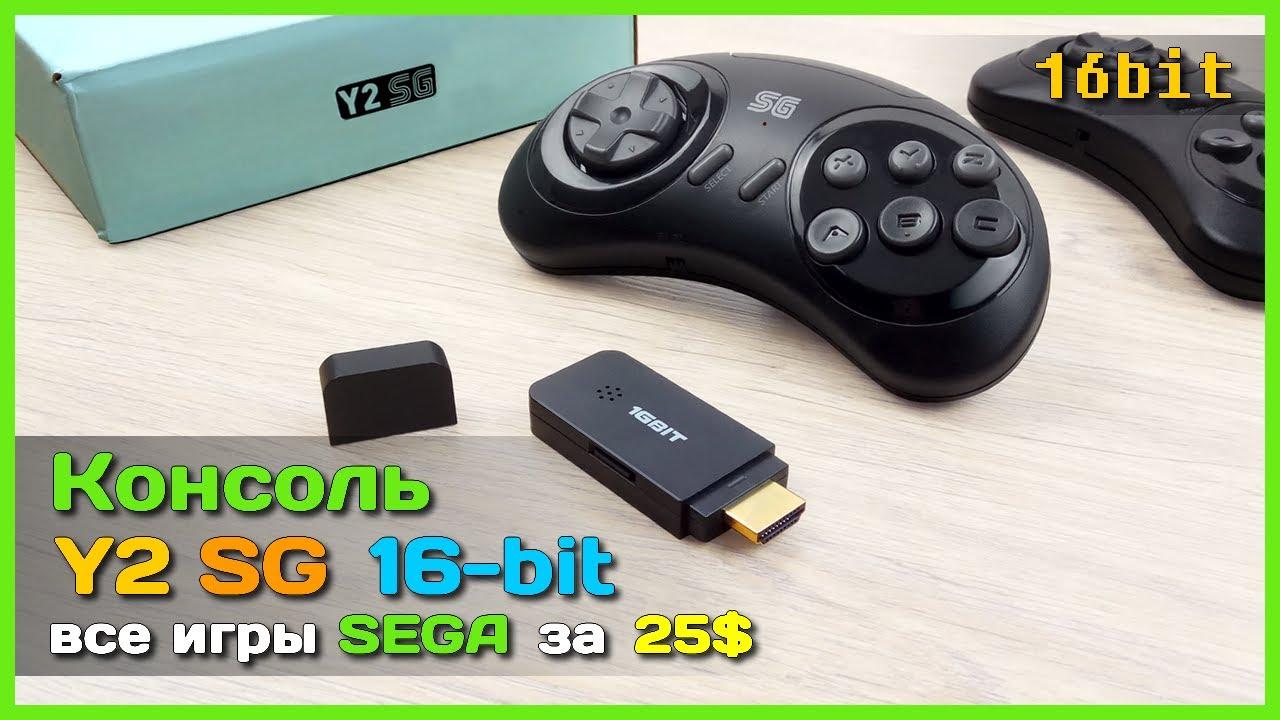 📦 Игровая консоль DATA FROG Y2 SG 🎮 - Все 16-bit игры SEGA в микро приставке с АлиЭкспресс