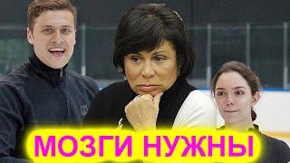 Мозги нужны другие Ирина Роднина о шансах Евгении Медведевой стать парницей
