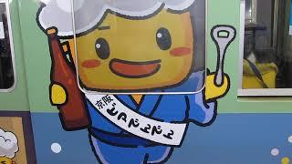 京阪 石山坂本線 700形 703-704 ビールde電車+おでんde電車ラッピング  京阪膳所  滋賀里  20191205