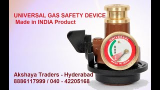 GAS SAFETY DEVICE - RS  3249/- UNIVERSAL  GAS SAFETY DEVICE