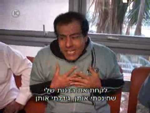 Follow-up: Israeli TV airs Gaza doctor's pleas after children killed
