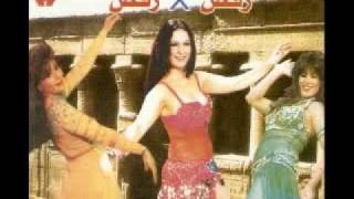 arabic songs from the '90s collection