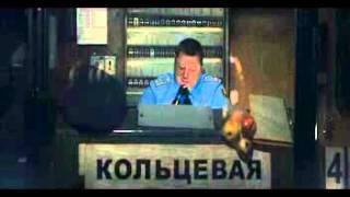 """Если поезд с рельс сойдет (По версии фильма """"Метро"""")"""