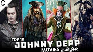 Top 10 Johnny Depp Movies in Tamil Dubbed   Best Hollywood movies in Tamil   Playtamildub