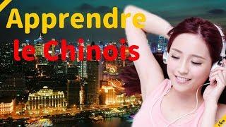 Conversation en Chinois ||| Les expressions et mots les plus importants en Chinois ||| 3 heures