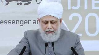 Lajna Imaillah UK, Ijtema 2010: Hazoor's Speech - Part 4 (Urdu)