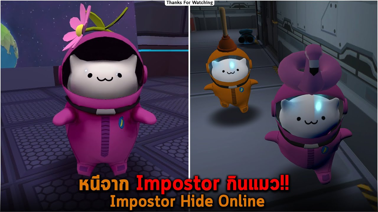 Download หนีจาก Impostor กินแมว Impostor Hide Online