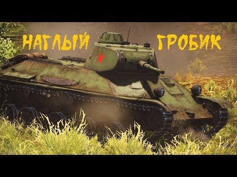 АКК БЕЗ ДОНАТА/ПЕСОЧНЫЙ ВОИН/БЕРЕМ 3 отметки на T-50
