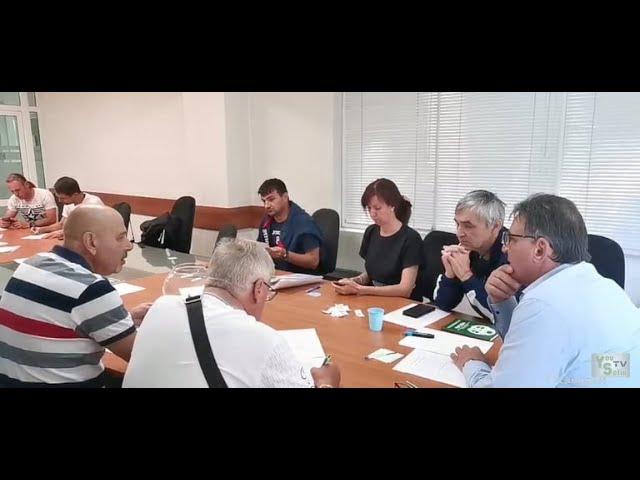 Конференция и жребий за I кръг от есенния дял на АОГ София - Юг (НА ЖИВО)