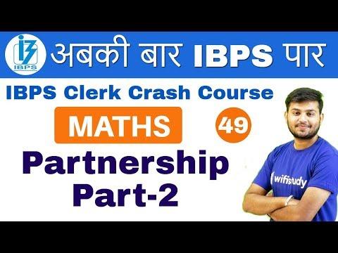 3:00 PM - RRB ALP CBT-2 2018 | Physics By Neeraj Sir | Kinematics