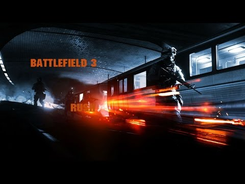 Battlefield|Rush|Operation Metro|Not one single M-Com taken!!