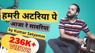 Hamri Atariya pe aa ja re savariya old version by Kumar satyamm and tabla by Shivansh Soni...