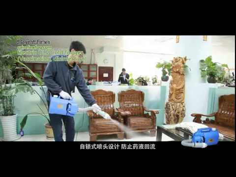 Qingdao Saintfine all products