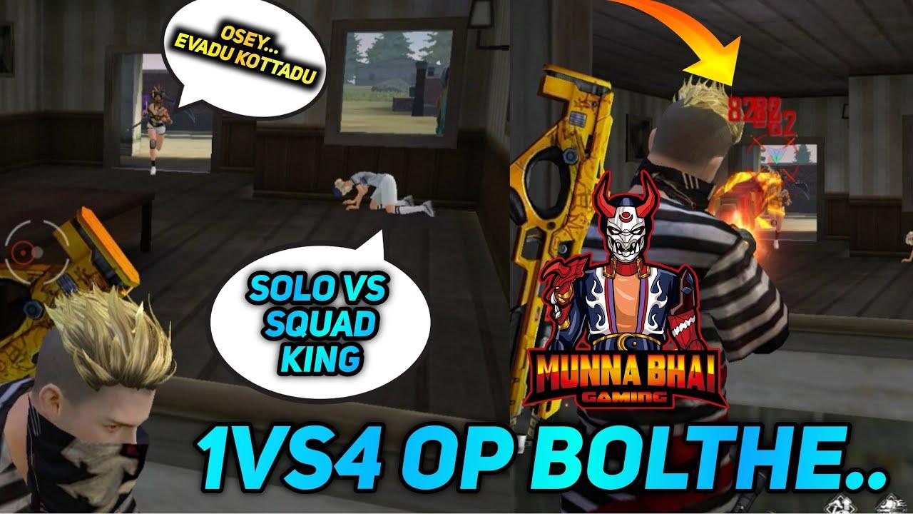FF Solo Vs Squad - 1 vs 4 OP Clutch - Free Fire Telugu - MBG ARMY