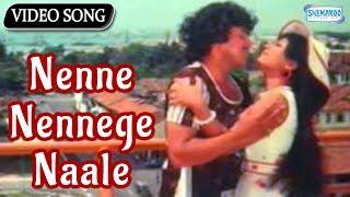 Nenne Nennege Naale - Singapoornalli Raja Kulla Songs - Vishnuvardhan Hits