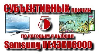 видео Какой телевизор лучше LG или Samsung