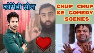 Shahid kapoor comedy in chup chup ke bollywood movie