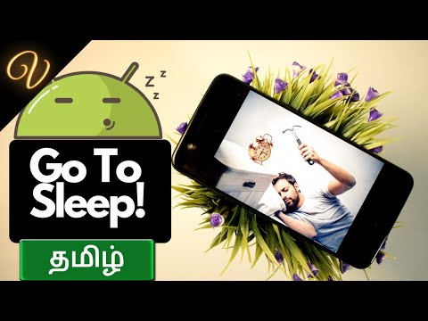 Dream with Android! in Tamil   #Visaipalagai