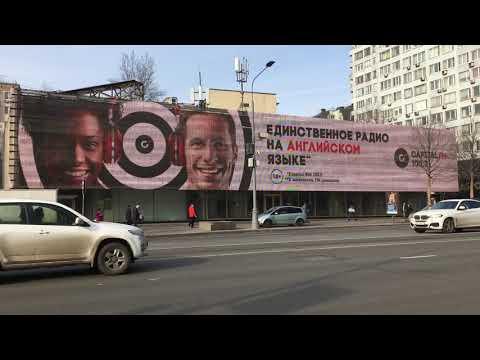 Capital FM Moscow advertisement