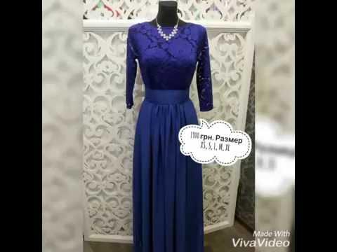 Вечернее платье без швов