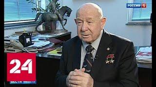 Почему Алексей Леонов мог не вернуться из открытого космоса - Россия 24