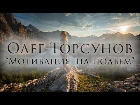 Торсунов Олег. Книги онлайн -