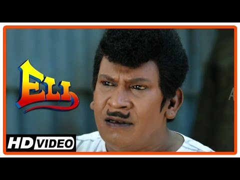 Eli Tamil Movie | Scenes | Comedy | Vadivelu Is Misunderstood In The Jail | Santhana Bharathi