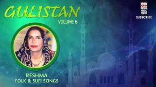 Aundiyan Naseeban Naal - Reshma (Album: Gulistan Vol 5)