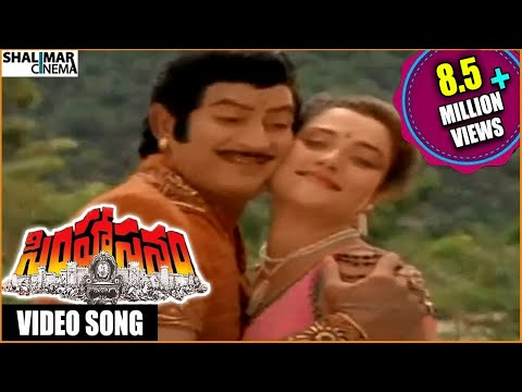 Simhasanam Movies || Vahvaa Nee Video Song || Krishna, Jayaprada, Radha