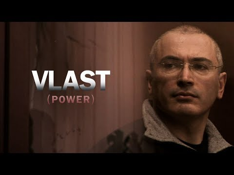 Vlast - Full Documentary (2010)