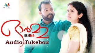 ormma-jukebox-gayathri-arun-m-g-sreekumar-suresh-thiruvalla