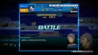 SDガンダムオペレーションズ PV オンラインゲームスタイルドットコム