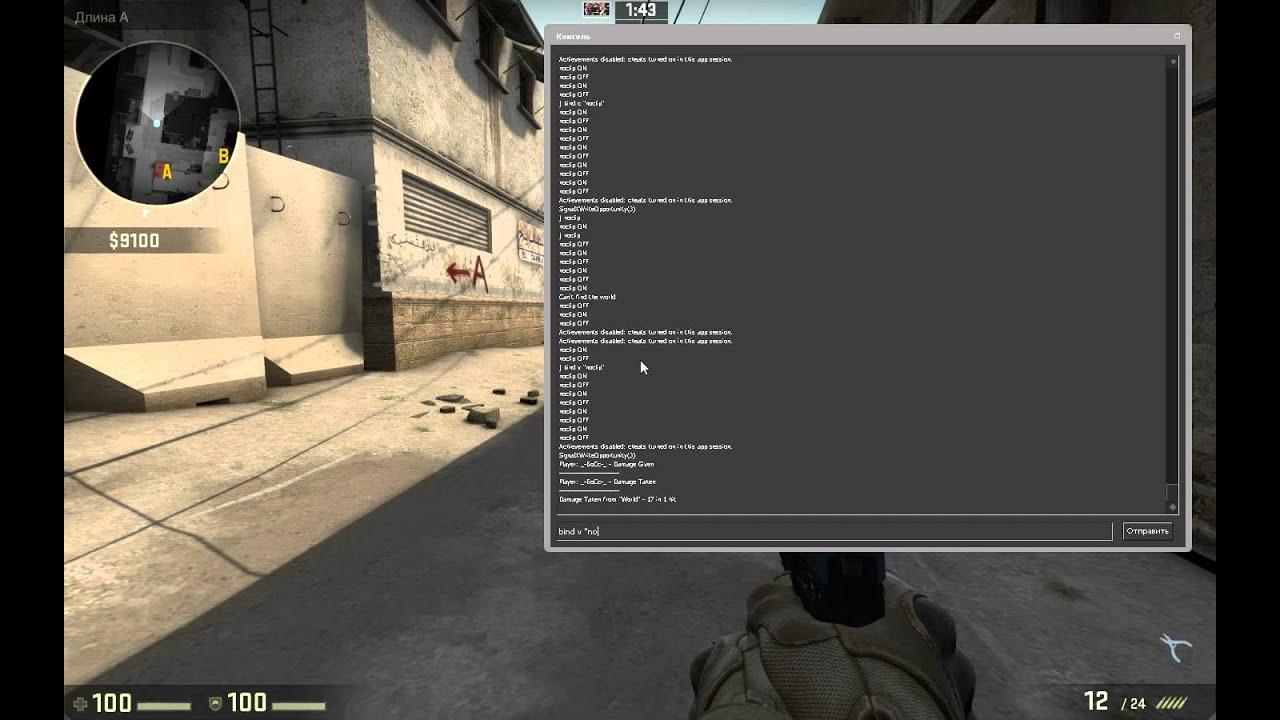 ключ от cs go steam бесплатно