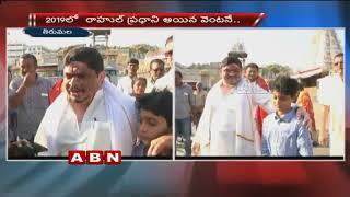 Telangana Congress Incharge Khuntia Visits Tirumala