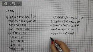 класс 6 решено решебники by