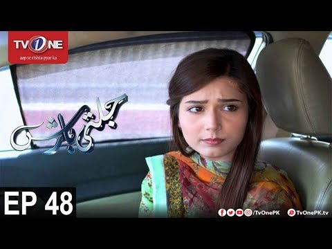Jalti Barish - Episode 48 - TV One Drama - 4th November 2017