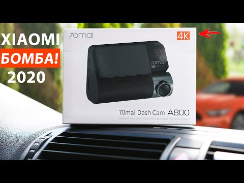 МЕГА ХИТ от XIAOMI 2020!! ЛУЧШИЙ 4К видеорегистратор 70mai A800 с GPS и ДВУМЯ КАМЕРАМИ!