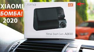 Купить видеорегистратор для автомобиля