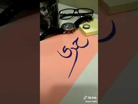 Full Download] Hareem Beautiful Name In Arabic And Urdu Islamic Name
