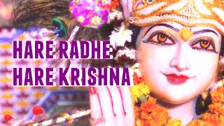 Krishna Meditation Mantra | Hare Krishna | Yoga Music | Spa Music For Relaxation