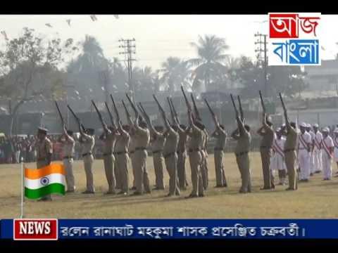 Republic day Celebration in Ranaghat Aaj Bangla News