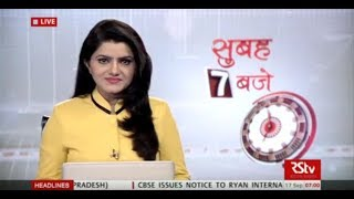 Hindi News Bulletin   हिंदी समाचार बुलेटिन – Sept 17, 2017 (7 am)