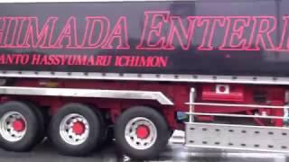 島田企業退場1。