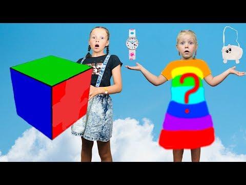 Кубик Челлендж / Шоппинг цвета кубика / Ann&Mary Show
