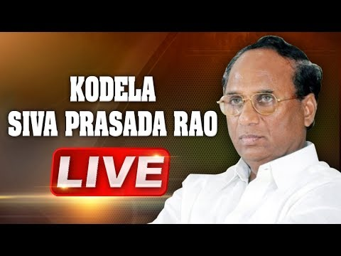 Kodela Siva Prasad Press Meet | ABN Telugu