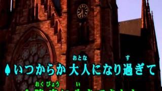 前川清・梅沢富美男 - 夢また夢