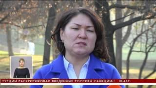 Скандальное видео избиения учеников во время урока взбудоражило общественность (30.11.15)