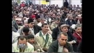 Eid al-Adha 1997