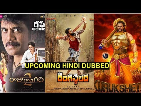Top 5 Upcoming South Indian Movies Hindi Dubbed Rights Sold | The Topic