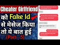 Chat - Cheater girlfriend message after 2 yrs (part - 5)